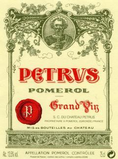 ペトリュス 1999 ボトル(75cl)