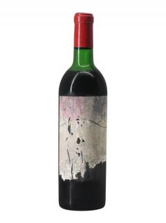 シャトー・ムートン・ロッチルド 1970 ボトル(75cl)