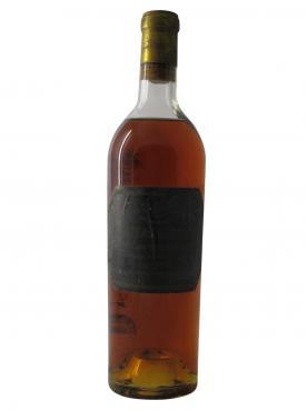 シャトー・ギロー 1950 ボトル(75cl)
