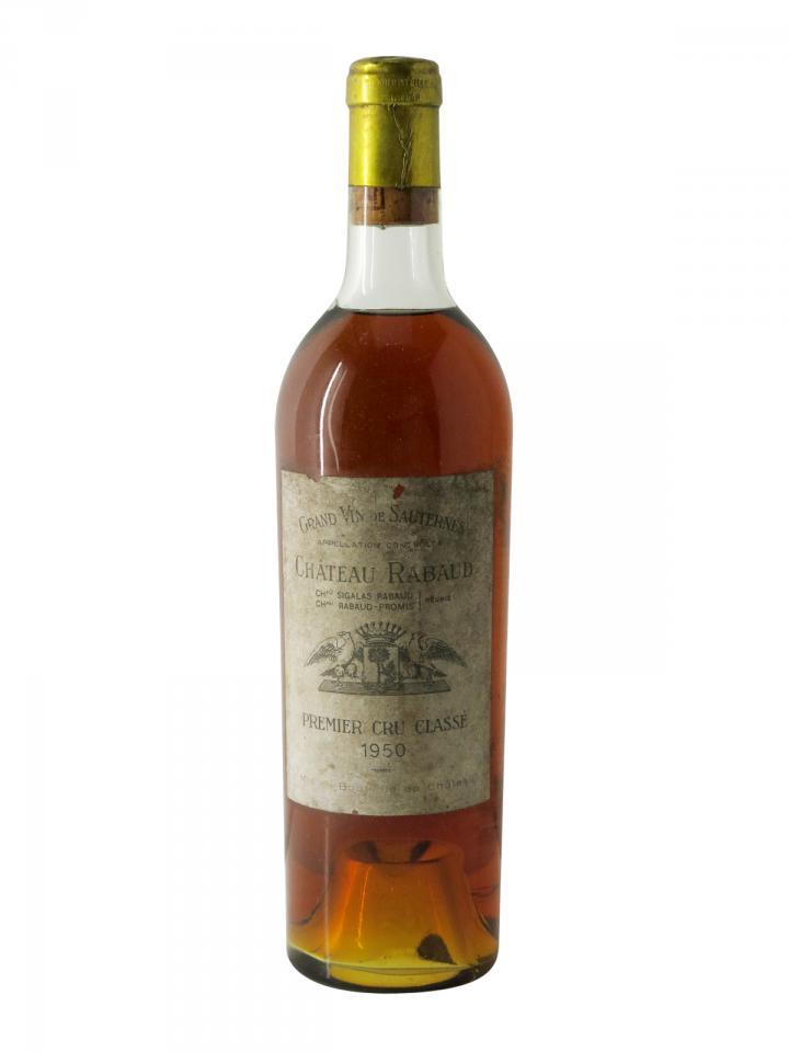 シャトー・ラボ― 1950 ボトル(75cl)