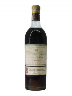 シャトー・ディケム 1948 ボトル(75cl)