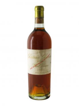 シャトー・クリメン 1928 ボトル(75cl)