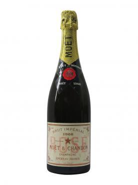 シャンパーニュ モエ&シャンドン ブリュット・アンペリアル ロゼ ブリュット 1966 ボトル(75cl)