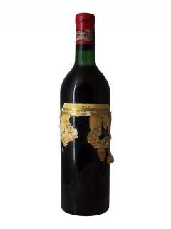 シャトー・デュクリュ・ボカイユ 1967 ボトル(75cl)