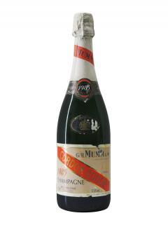 シャンパーニュ マム コルドン・ルージュ ブリュット 1985 ボトル(75cl)