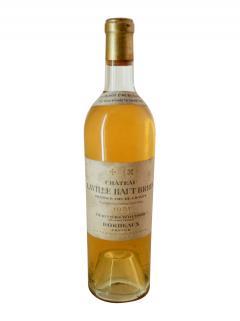 シャトー・ラヴィル・オー・ブリオン 1951 ボトル(75cl)