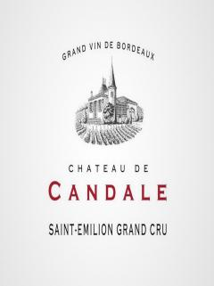 Chateau de Candale 2020 ボトル(75cl)