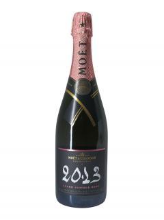 シャンパーニュ モエ&シャンドン グラン・ヴィンテージ ロゼ ブリュット 2013 ボトル(75cl)