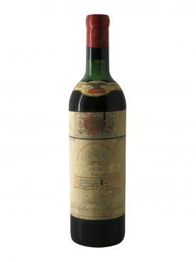 シャトー・ムートン・ロッチルド 1956 ボトル(75cl)
