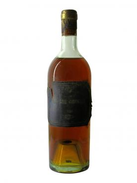 シャトー・ギロー 1911 ボトル(75cl)
