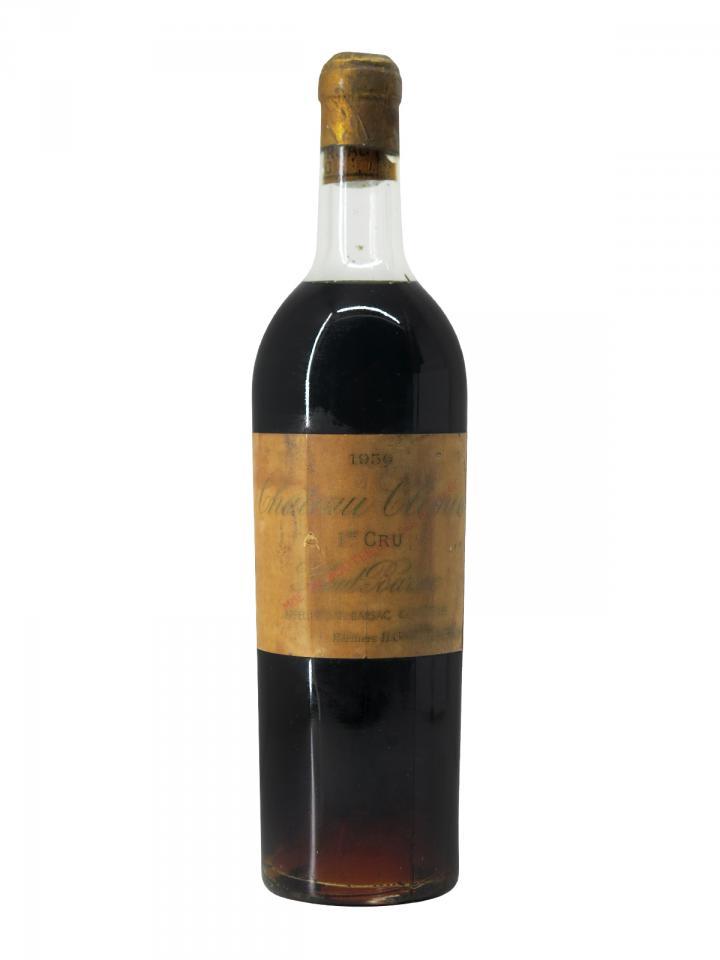 シャトー・クリメン 1950 ボトル(75cl)