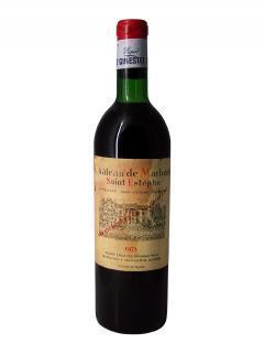 シャトー・マルビュゼ 1971 ボトル(75cl)