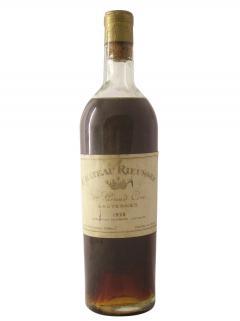 シャトー・リュセック 1928 ボトル(75cl)